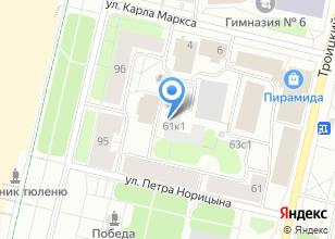 Компания «РефТранс-Архангельск» на карте
