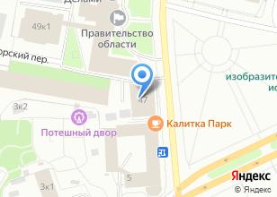 Компания «Деколь» на карте