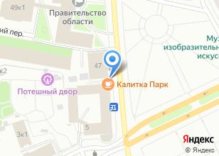 Компания «Malin`N» на карте