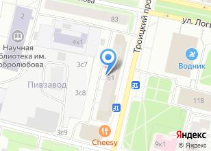 Компания «Бэлио» на карте