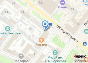 Компания «ЮТэйр-Экспресс» на карте