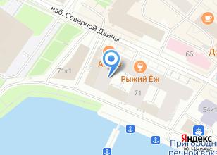 Компания «Омега-Хаус» на карте