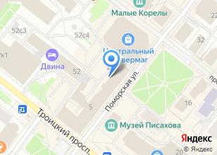 Компания «Нордавиа» на карте