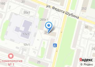 Компания «ПрофиОфис» на карте