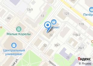 Компания «Арбат» на карте