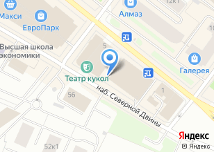 Компания «Puppy» на карте