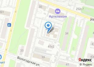 Компания «Архангельская сбытовая компания» на карте