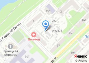 Компания «Транс-электро» на карте