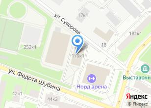 Компания «Строящееся административное здание по ул. Советских Космонавтов проспект» на карте