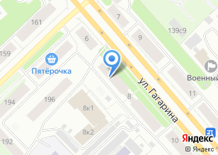 Компания «Мастер Отдыха» на карте