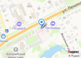 Компания «Боголюбовская поселковая поликлиника» на карте