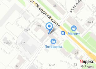 Компания «Студия дизайна и ремонта «СГС Интерьер»» на карте