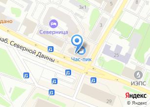 Компания «Арт-Плюс» на карте