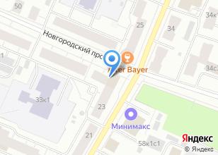 Компания «Строящееся административное здание по ул. Розы Люксембург» на карте