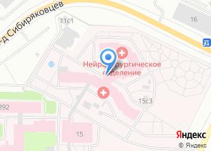 Компания «Строящееся административное здание по ул. Сибиряковцев проезд» на карте