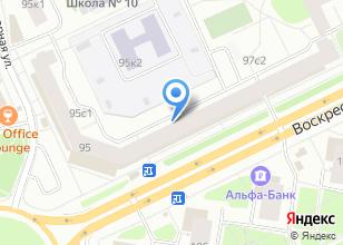 Компания «КВАРТet» на карте