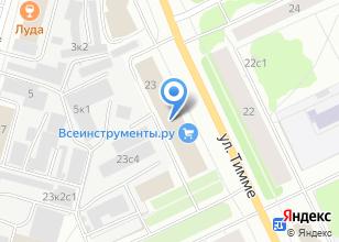 Компания «Maxim сервис заказа такси» на карте