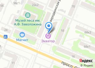 Компания «На Логинова» на карте