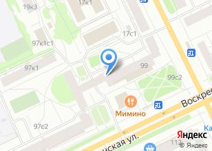 Компания «А Турс» на карте