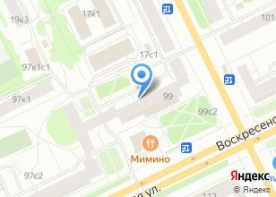 Компания «Трансагентство-плюс» на карте