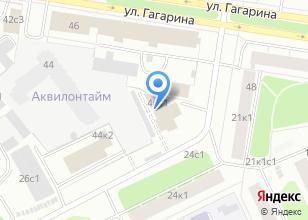 Компания «Экзотика» на карте