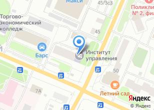 Компания «Оранжевое настроение» на карте