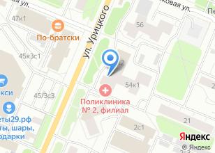 Компания «Ю-Питер» на карте