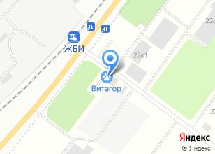 Компания «Витагор» на карте