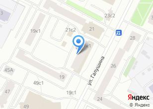 Компания «Строящийся жилой дом по ул. Прокопия Галушина» на карте