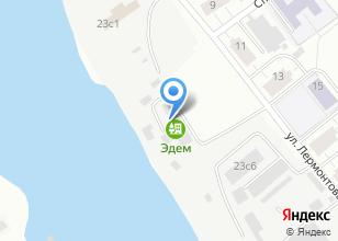 Компания «Норд-Дом» на карте