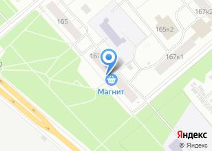 Компания «Магазин мебели и товаров для дома» на карте