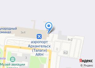Компания «Аэропорт Архангельск» на карте