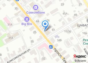 Компания «ЕСПО» на карте