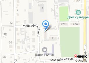 Компания «Комплексный центр социального обслуживания населения по Новокубанскому району» на карте