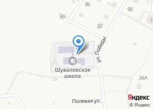 Компания «Шуваловская средняя общеобразовательная школа» на карте