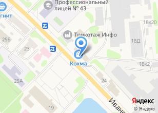 Компания «Ось» на карте