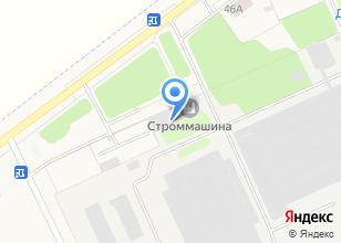 Компания «Строммашина» на карте