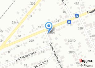 Компания «Первомайский» на карте