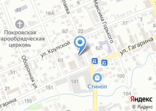 Компания «Парадизъ» на карте