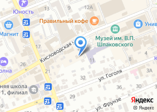 Компания «Kawkazsuvenir» на карте