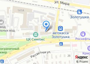Компания «Симпэкс» на карте