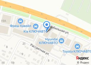 Компания «Ключавто автоцентр Mitsubishi» на карте