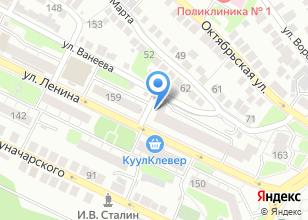 Компания «Магазин видеоигр и антенного оборудования» на карте