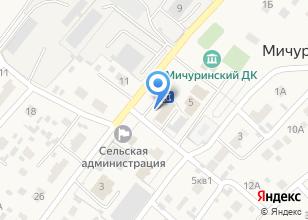 Компания «Loft Cafe PLace» на карте