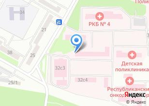 Компания «Республиканская клиническая больница №4» на карте