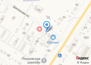 Компания «Почтовое отделение №40» на карте
