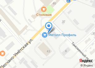 Компания «Служба доставки сыпучих грузов» на карте