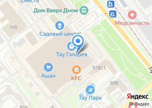 Компания «Мастер минутка» на карте