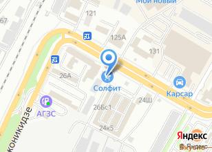 Компания «Солфит» на карте