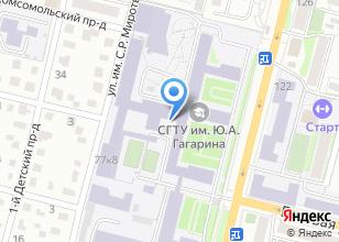Компания «Саратовский государственный технический университет им. Гагарина Ю.А.» на карте